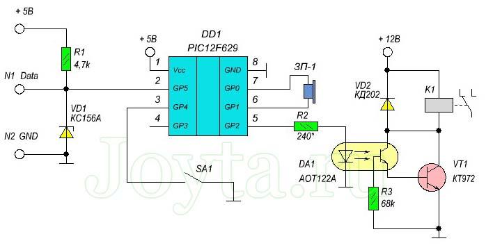 Электронный замок с ключом iButton DS1990A - схема 2