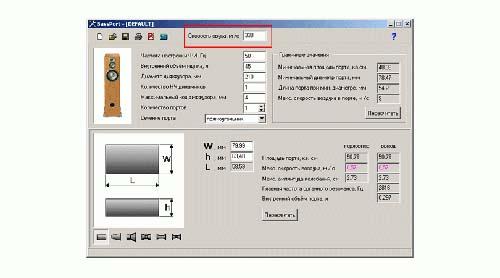 Программа BassPort для расчета фазоинвертора сабвуфера
