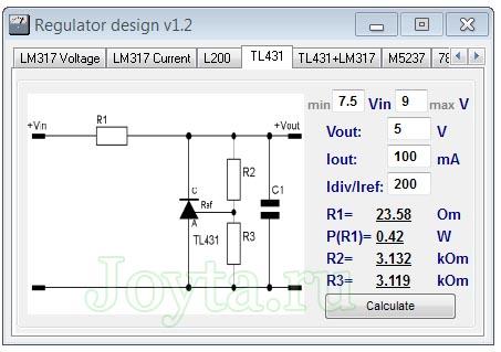 калькулятор TL431