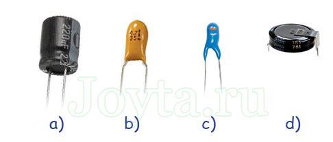 типы электролитических конденсаторов
