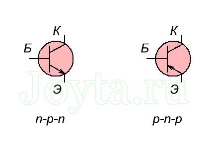 обозначения транзисторов