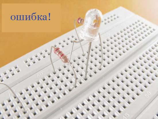 maketnaya-plata-instrukciya-po-ekspluatacii-4