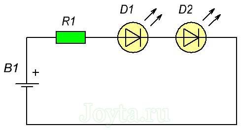 последовательно соединены два красных светодиода