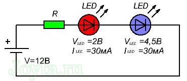 raschet rezistora dlya svetodioda onlajn kalkulyator 114 - Формула расчета резистора для светодиода