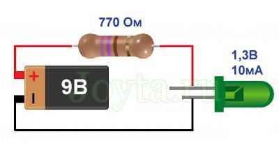 расчет резистора для светодиода онлайн