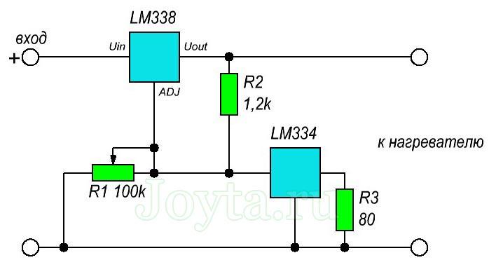 Схема термостата на LM338