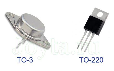 тип корпуса микросхемы LM338