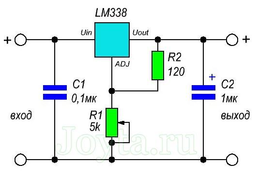 блок питания на LM338