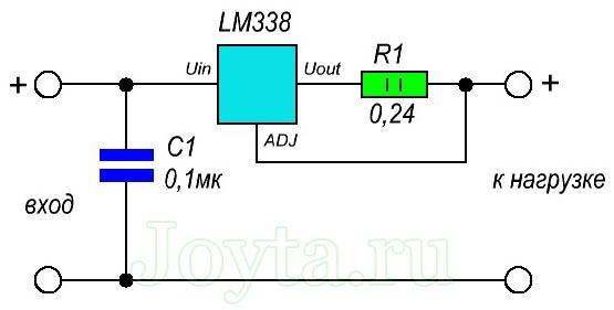 lm338 регулируемый источник питания