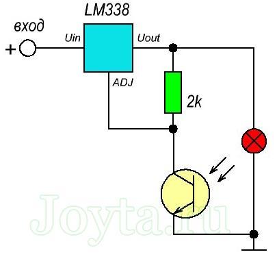 lm338 Схема контроллера освещения