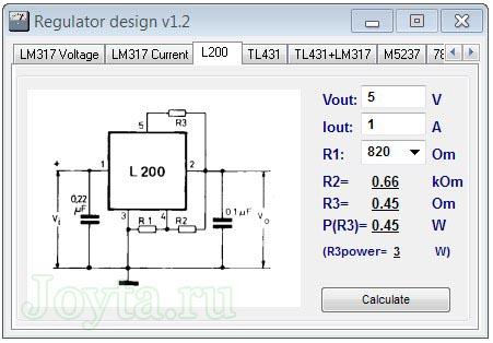 калькулятор для L200c