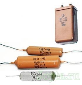 бумажный вид конденсатора