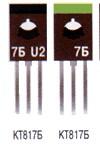 tranzistor-kt817-parametry-cokolevka-analog-3