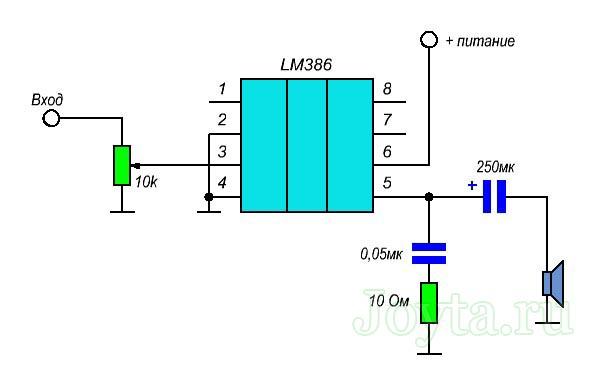 пример #1 подключения LM386