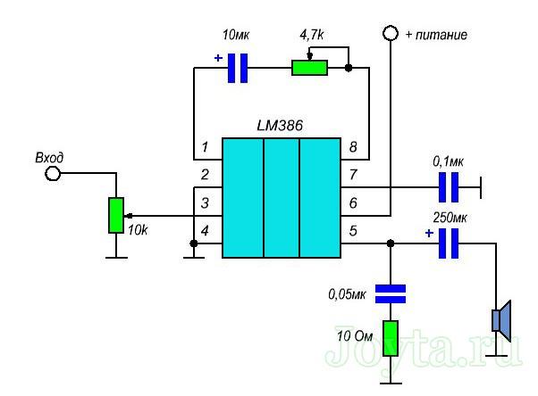 пример #2 подключения LM386