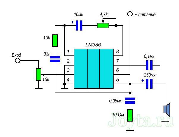 пример #3 подключения LM386