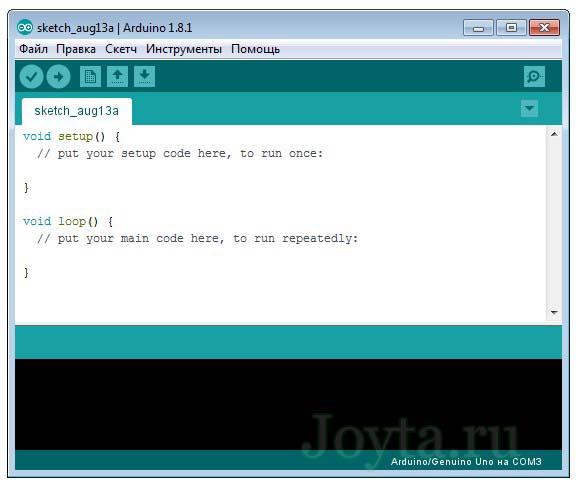запуск Arduino IDE