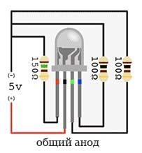 RGB светодиод с общим анодом