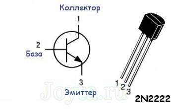 upravlenie-dvigatelya-postoyannogo-toka-s-pomoshhyu-tranzistora-i-arduino-1