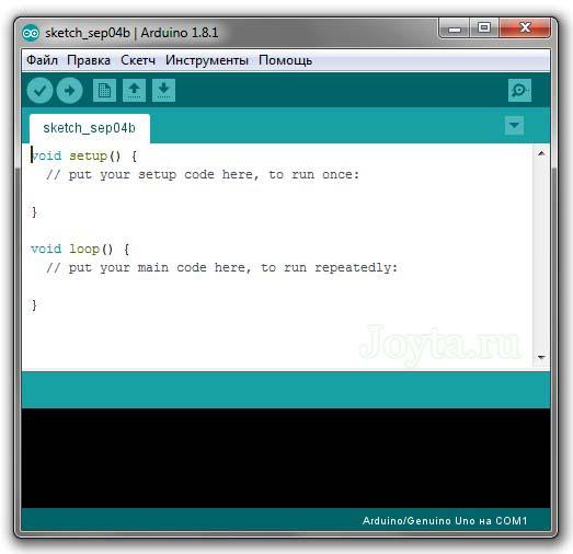 Arduino IDE фото