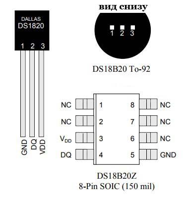 Распиновка DS18B20