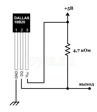 datchik-temperatury-ds18b20-opisanie-3