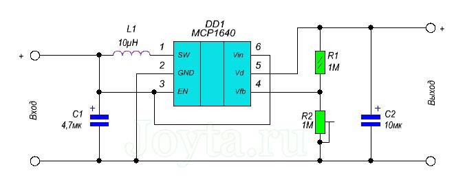 преобразователь напряжения на MCP1640 - схема