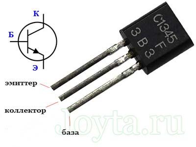 Распиновка 2SC1345 транзистора