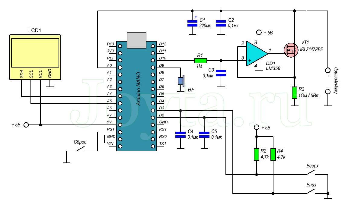 Измеритель емкости для аккумуляторов на Arduino Nano. Схема