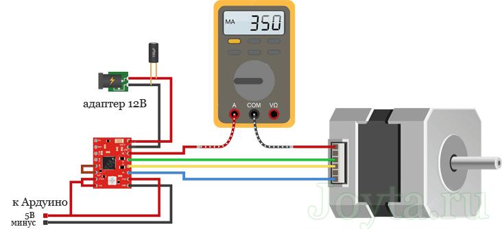 Ограничение тока - способ 2