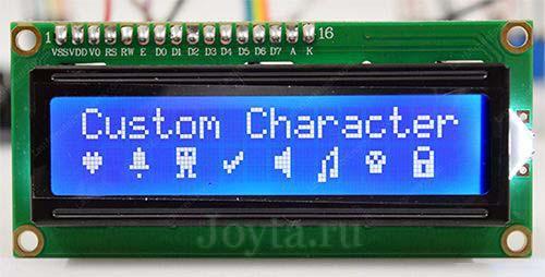 Генератор символов LCD - результат