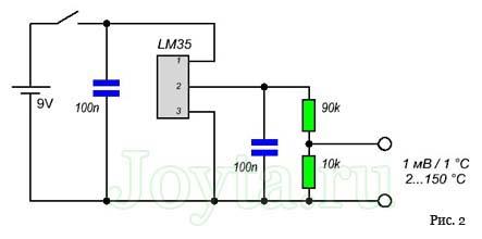 Цифровой термометр от 2 до 150 °C с делителем напряжения