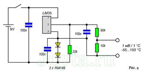 Цифровой термометр от -55 до 150 °C с делителем напряжения